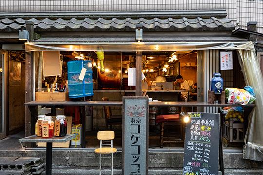 東京コケコッコ本舗 阿佐ヶ谷店